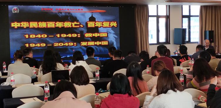 12月13日金一南出席杭州兑吧集团讲座