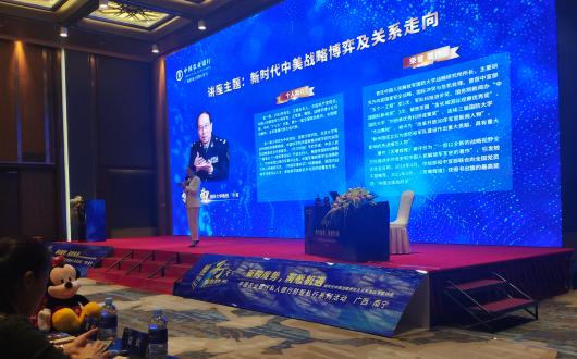 12月17日金一南出席农业银行广西分行讲座